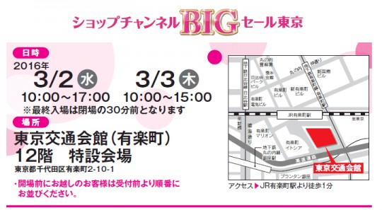 event-img12